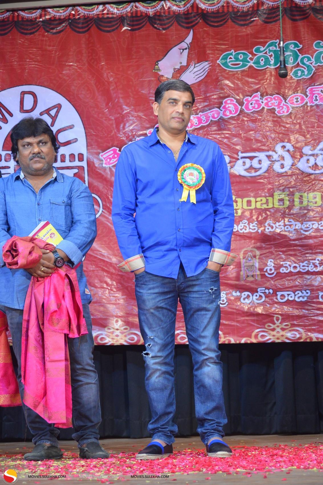 Photo 39 of Dil Raju at Telugu Dubbing Artist 25 years Celebrations