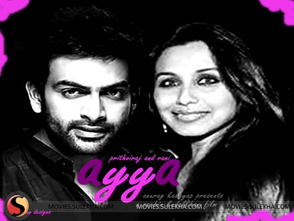 aiyya hindi movie song free download