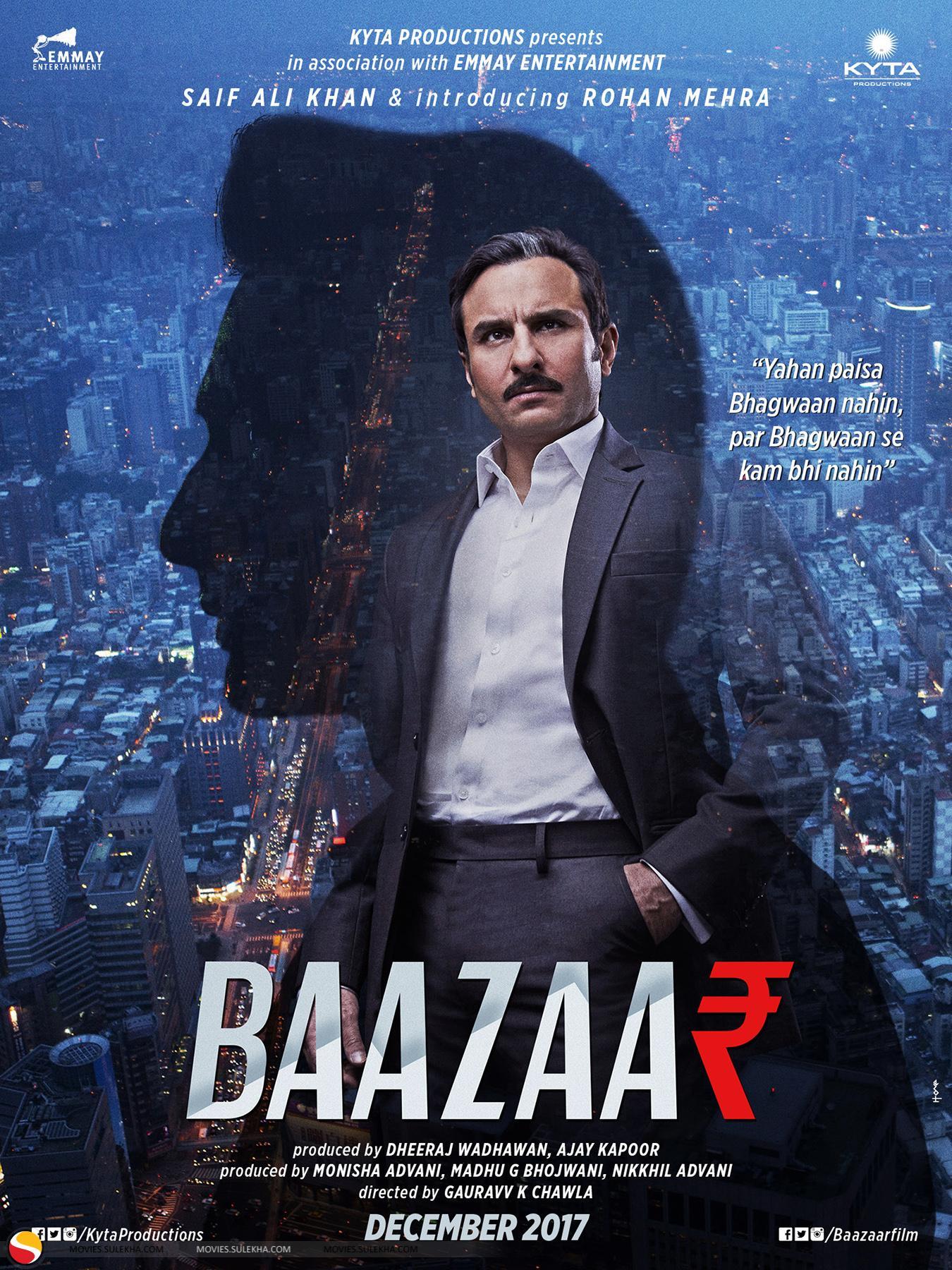 baazaar a thriller based on mumbai s stock market sulekha movies