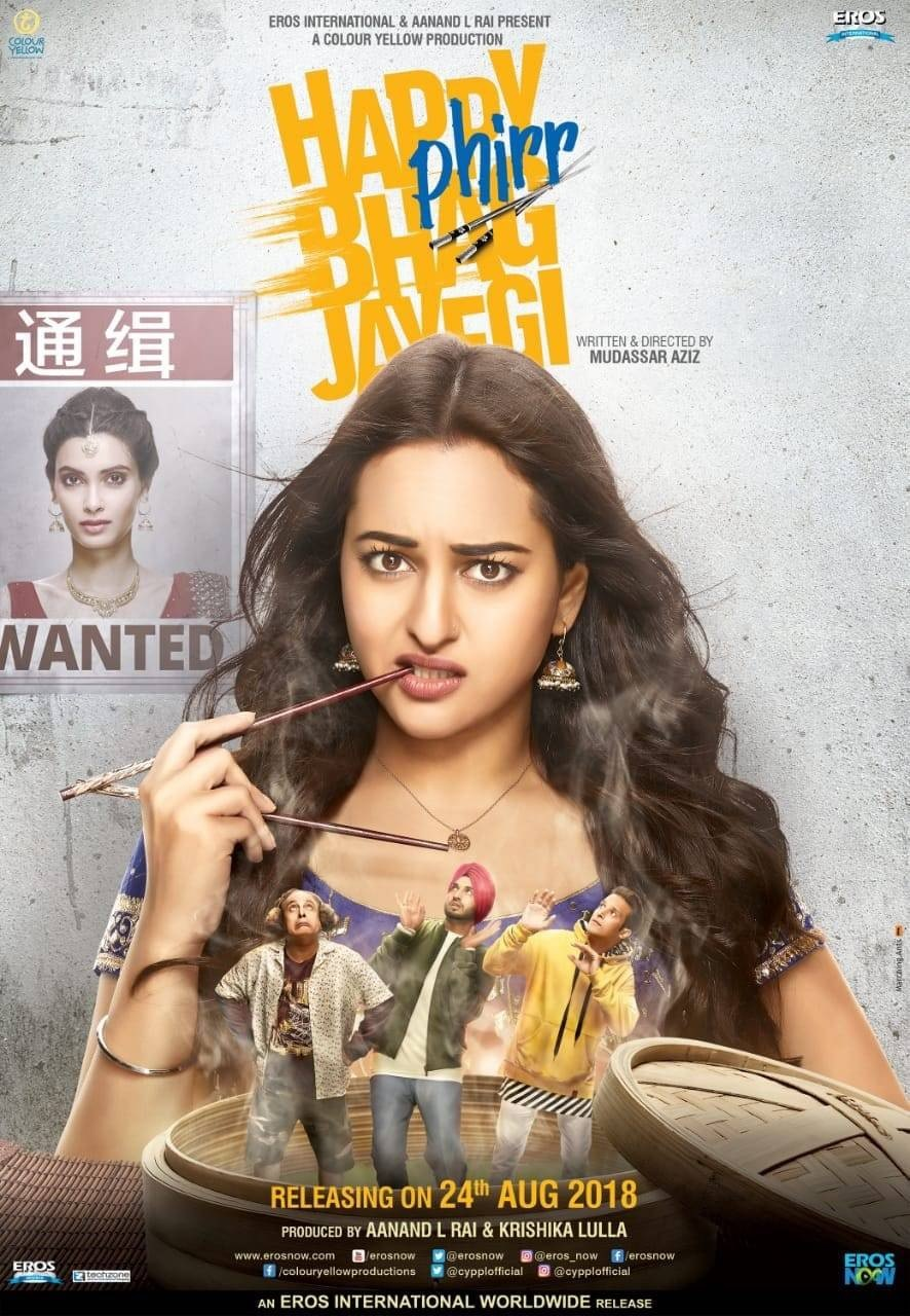 Hindi movies latest movie wallpapers trailors events news happy phirr bhag jayegi ccuart Images