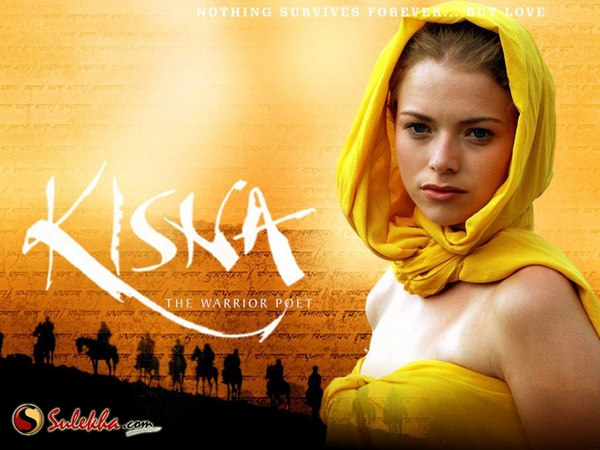 Kisna 2 movie hd download in hindi
