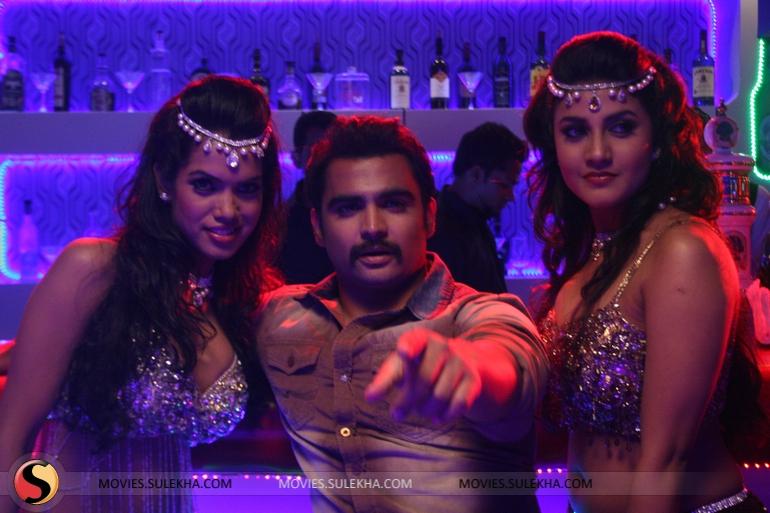 hindi movie Mumbai Mirror full movie