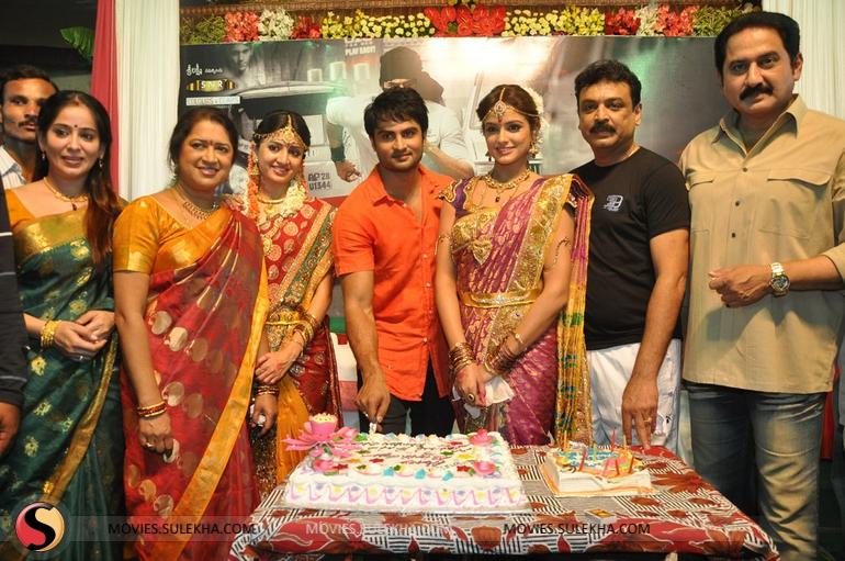 Mahesh Babu Birthday Celebrations Sudheer Pictures 30