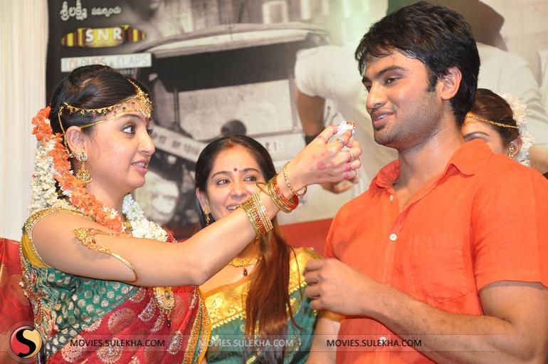 Mahesh Babu Birthday Celebrations Sudheer Pictures 19