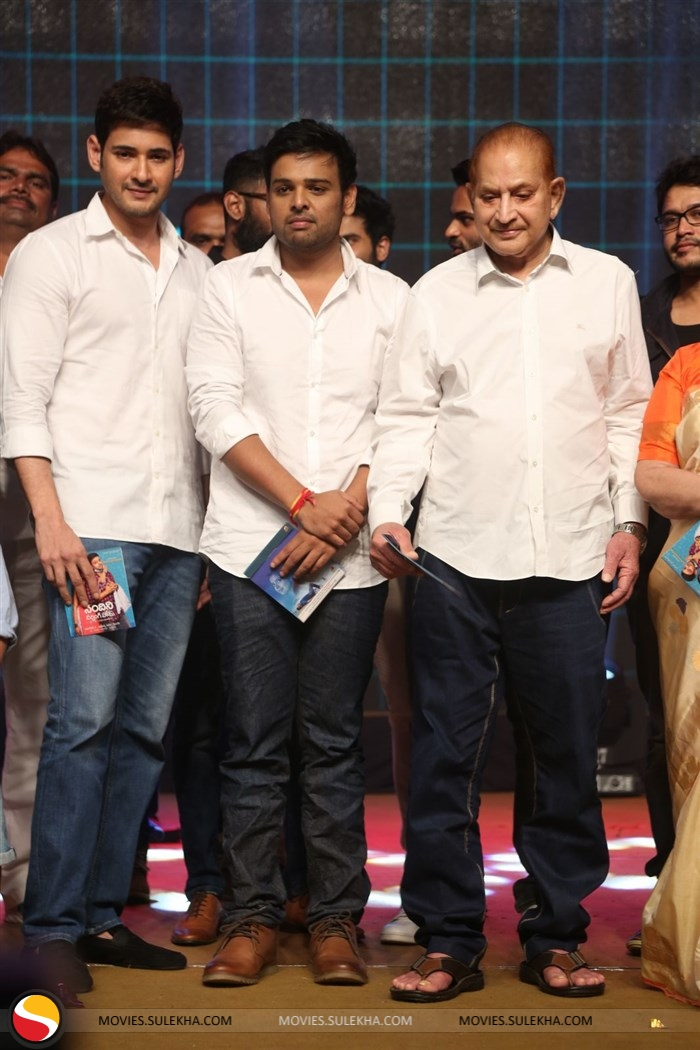 Page 1 Of Mahesh Babu Snapped At Nandini Nursing Home Movie Audio