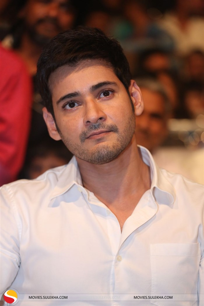 Page 10 Of Mahesh Babu Snapped At Nandini Nursing Home Movie Audio