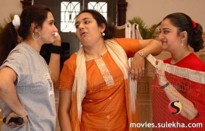 Innathe chinthavishayam movie download