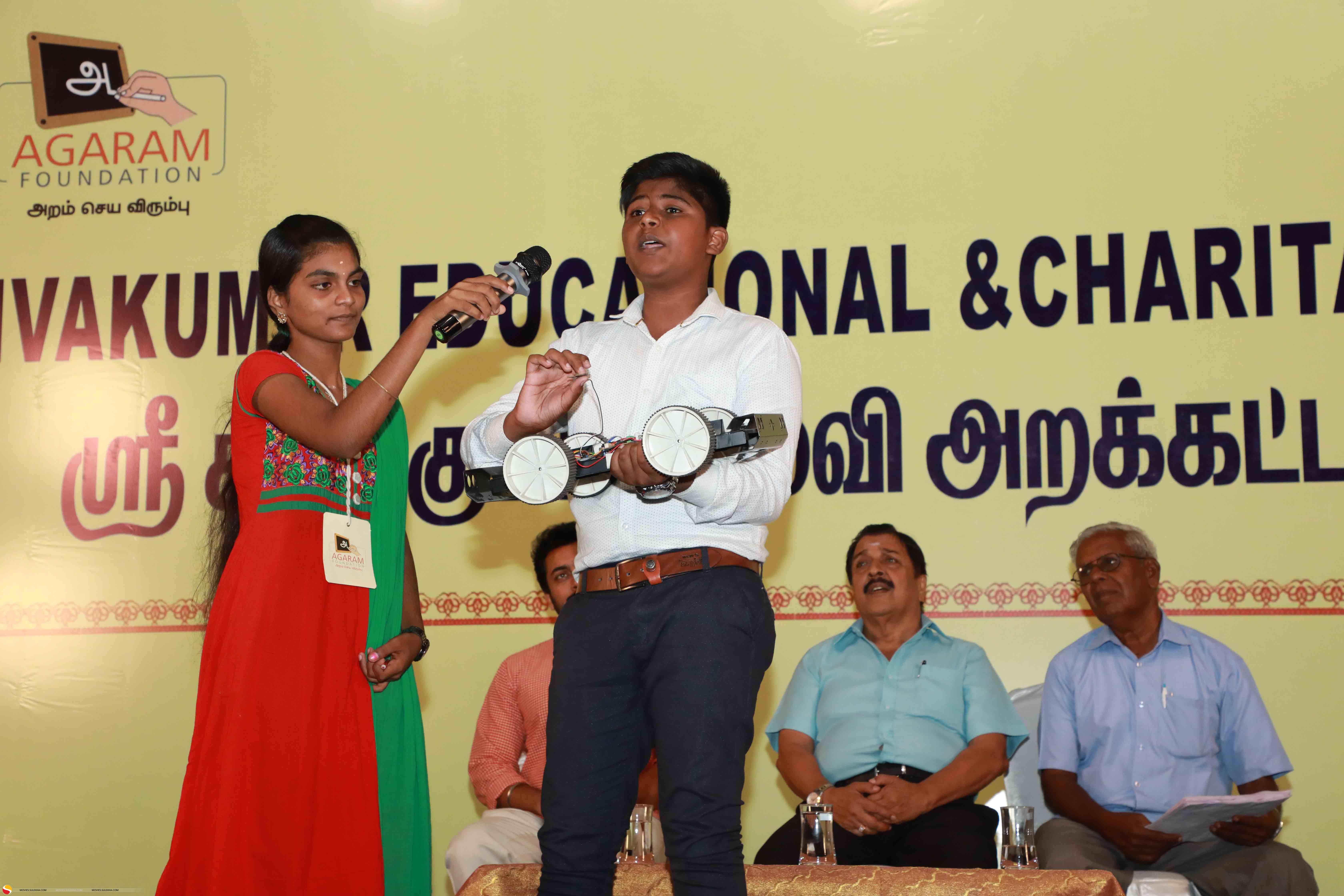 charitable trust in tamil