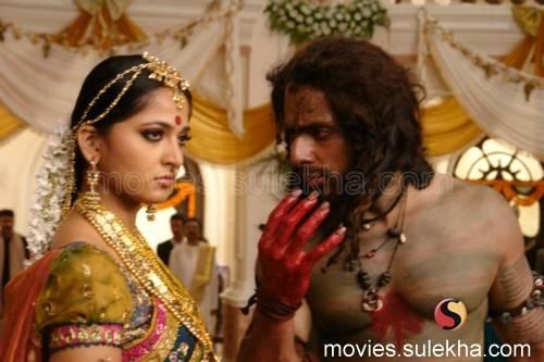 arundhati tamil movie hd 1080p