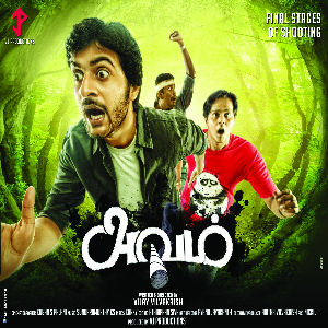 Tamil Movie name starts with A - HD Wallpapers | Sulekha Movies