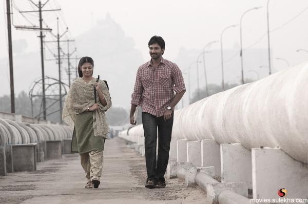 eeram tamil movie english subtitles download for hindi