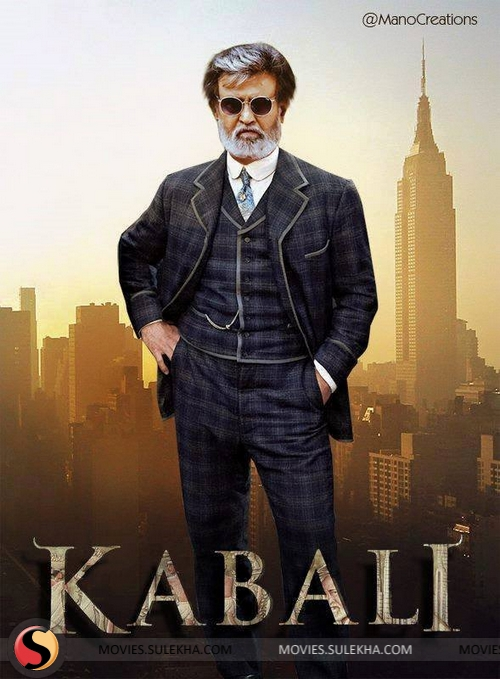 rajinikanth s kabali fan made posters event photo event photo 10