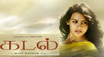 Kadal Movie Reviews Stills Wallpapers Sulekha Movies