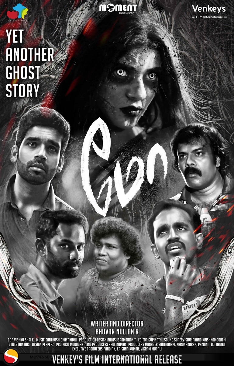 tamil 2019 hd dvdrip full movie download
