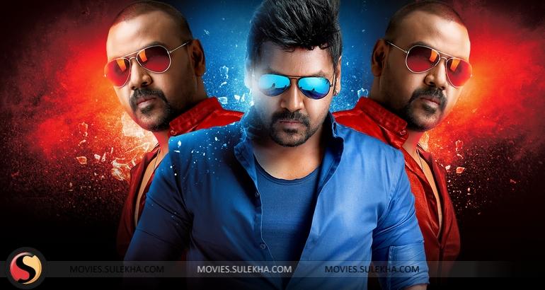 Motta Siva Ketta Siva Release Date Announced Sulekha Movies