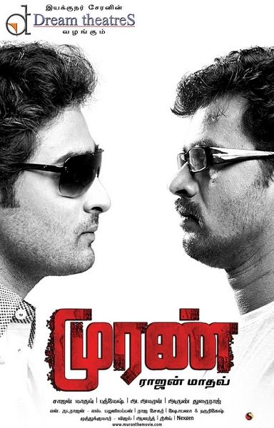 muran tamil movie
