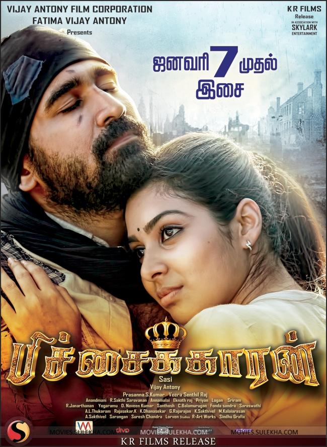 Sarhad Paar Full Movie Download ##HOT## 720p Movies pichaikaran-images-042