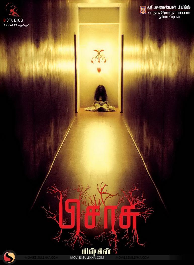 C Kalyan bags Tamil Horror Film Rights   Sulekha Movies