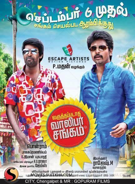 Varuthapadatha Valibar Sangam Full Movie Free Download In Mp4