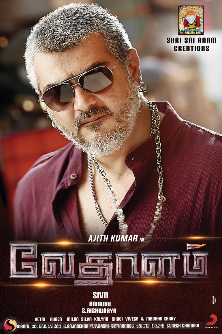 Vedalam Full Movie Youtube Tamil - ▷ ▷ PowerMall
