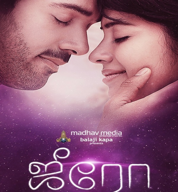 Tamil Movie Name Starts With Z Hd Wallpapers Sulekha Movies