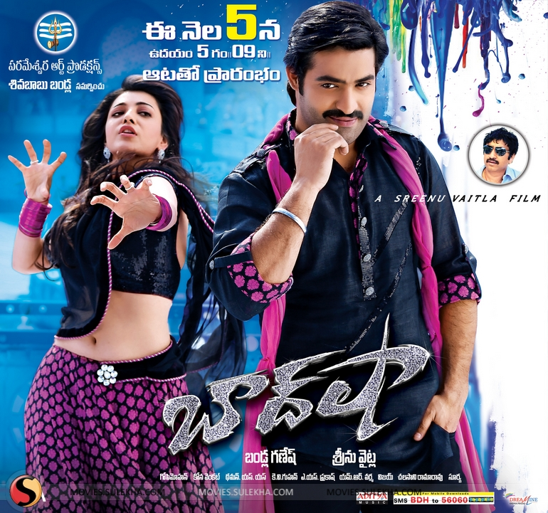 Telugu mp3 songs free download: baadshah background music download.