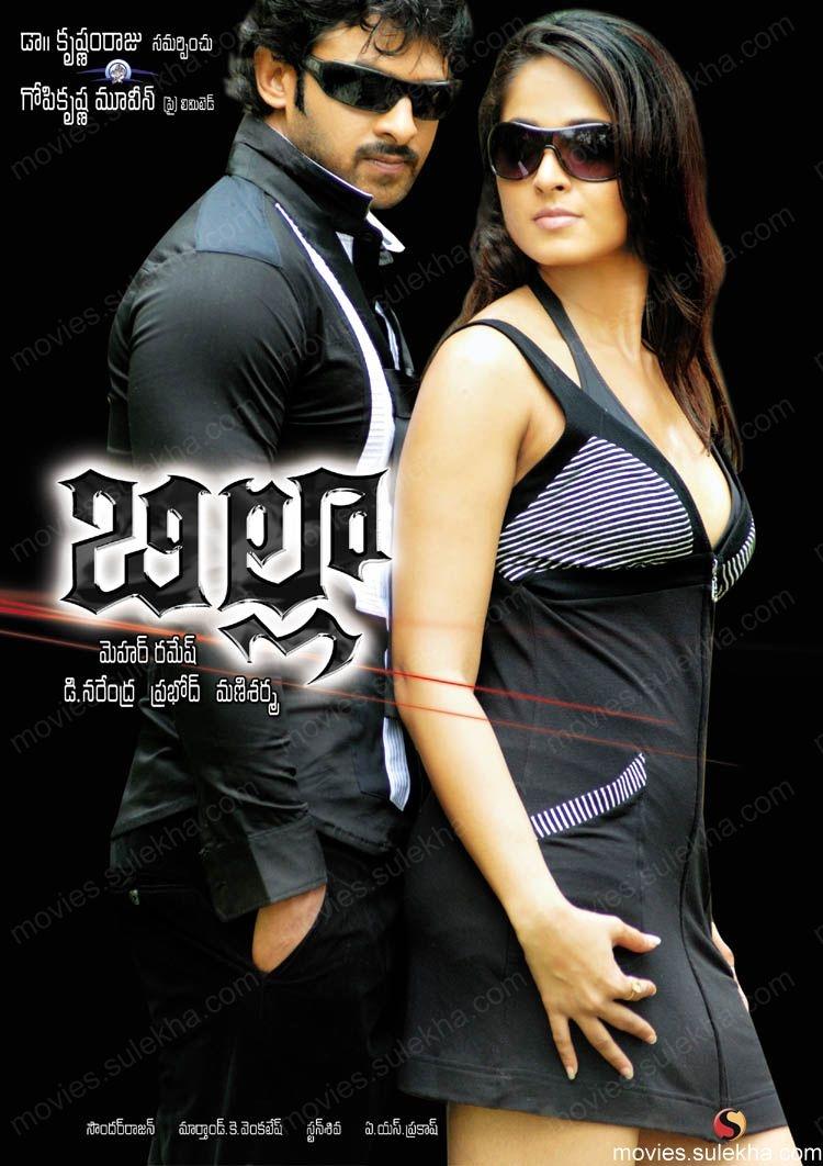 Prabhas billa telugu movie free download caseslost.