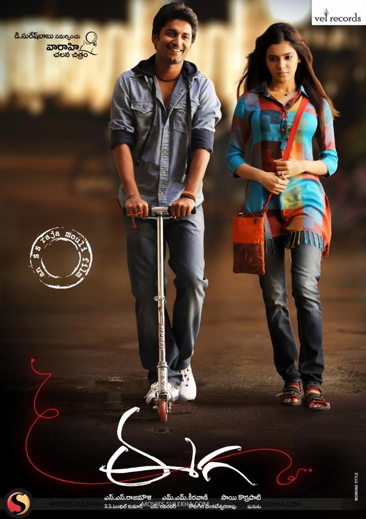 Jeans Telugu Movie Songs Hd 1080p