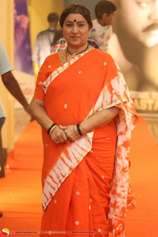 geetha govindam full movie in telugu com