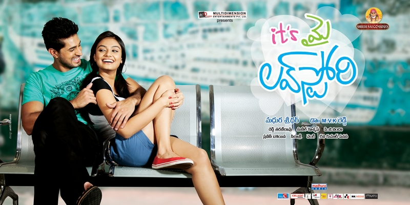 Page 22 Of Its My Love Story Telugu Movie Hd Wallpapers 22 Sulekha