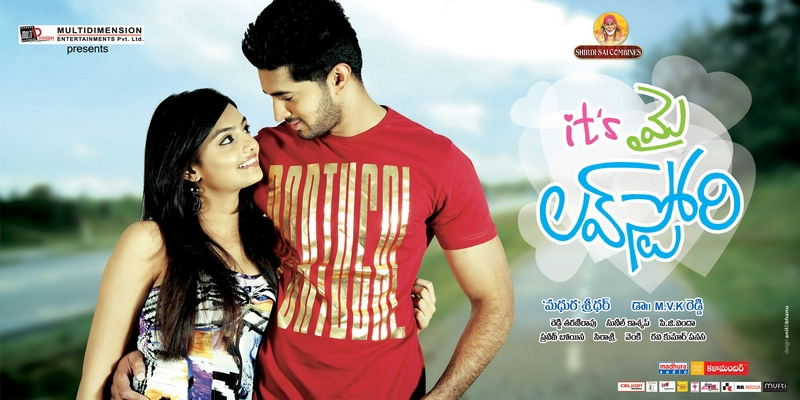 Page 21 Of Its My Love Story Telugu Movie Hd Wallpapers 21 Sulekha