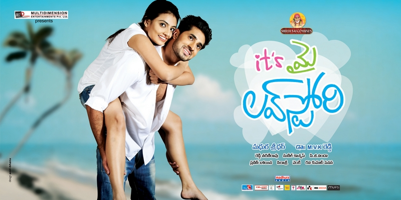 Page 4 Of Its My Love Story Telugu Movie Hd Wallpapers 4 Sulekha