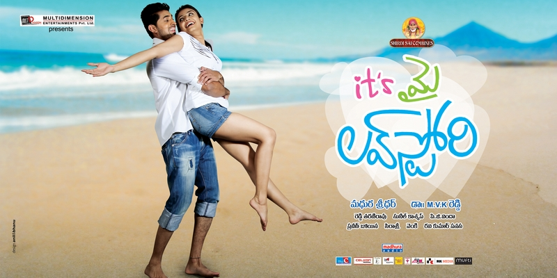 Page 3 Of Its My Love Story Telugu Movie Hd Wallpapers 3 Sulekha