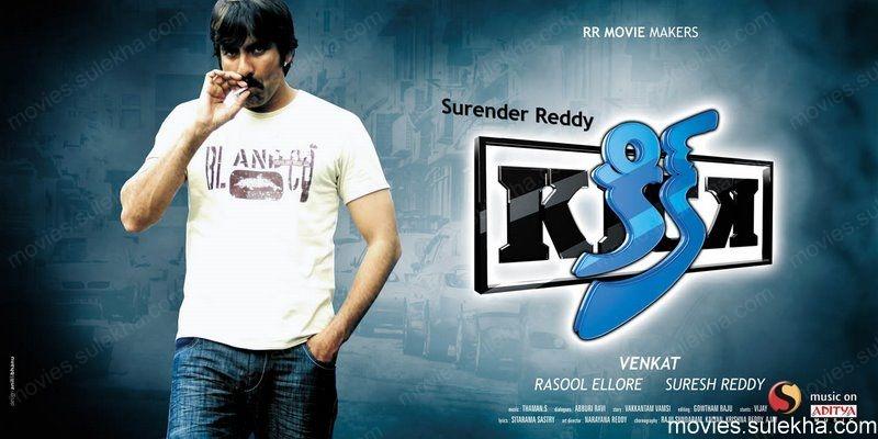 Page 5 of Kick Telugu Movie HD Wallpapers 5 , Sulekha Movies