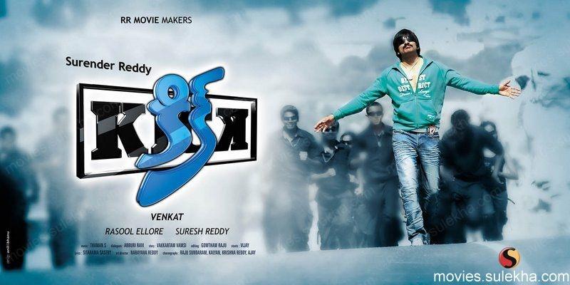 Page 4 of Kick Telugu Movie HD Wallpapers 4 , Sulekha Movies