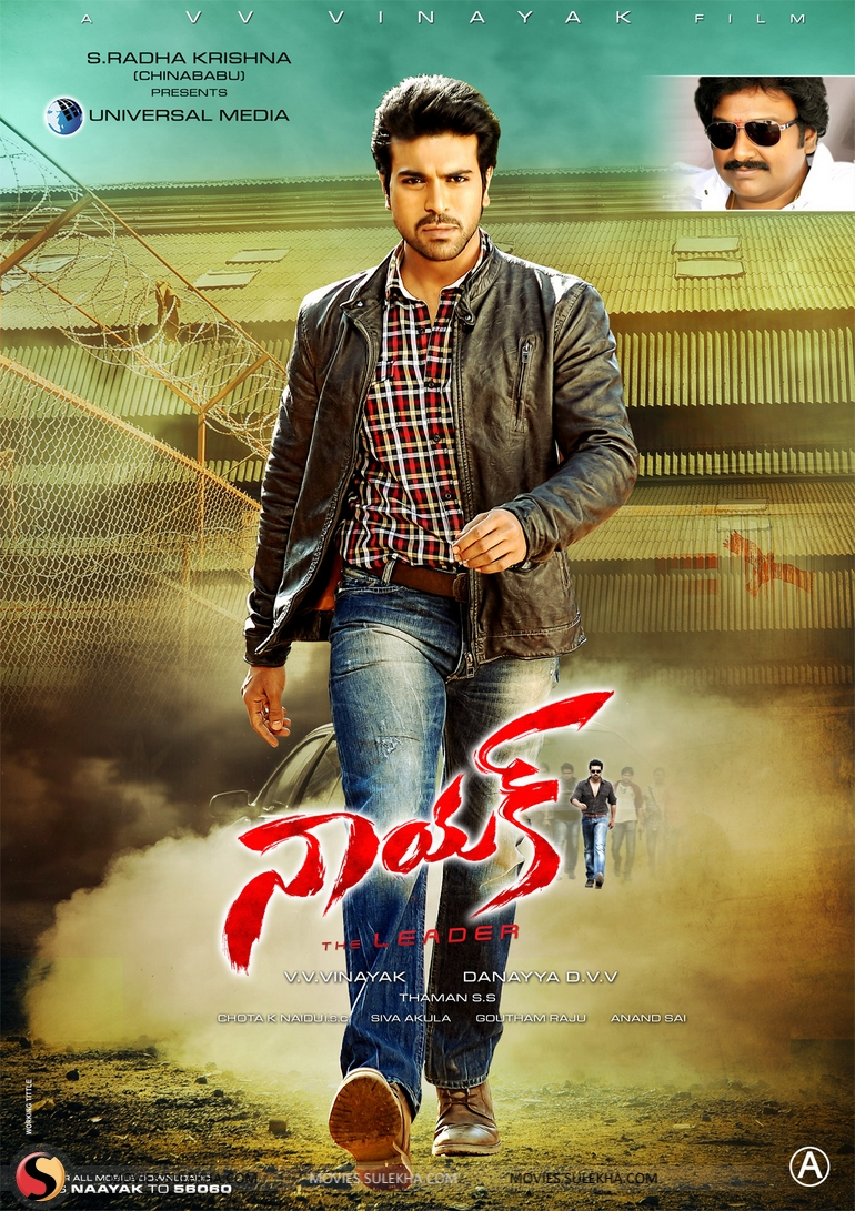 nayak picture | nayak telugu movie pictures