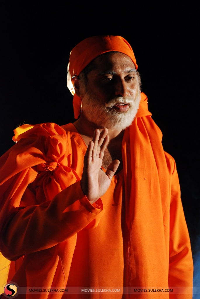 Page 30 of Sri Sai Sankalpam Stills, Sri Sai Sankalpam Movie