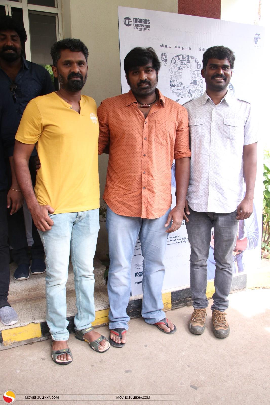 Page 5 Of Vijay Sethupathi Snapped At 96 Tamil Movie Thanks Meet